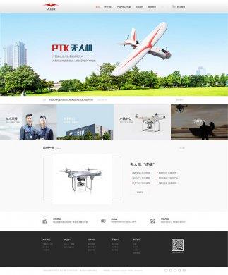 【签约】安行飞控无人机网站建设