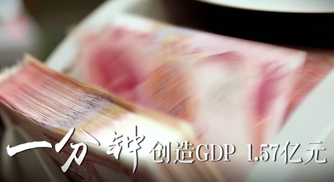 国家形象系列宣传片:中国一分钟