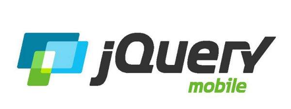 构建手机网站神器-JqueryMobile介绍