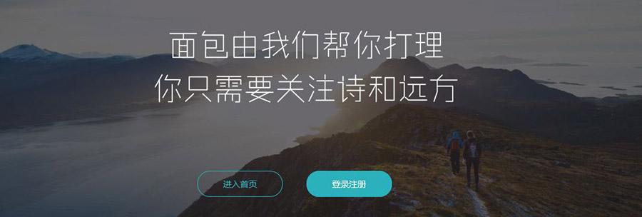 张家界网站改版