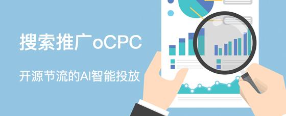 百度OCPC_API高级回传数据查询方法_百度OCPC【数据核对和查询】
