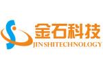 张家界金石科技有限公司官网设计开发案例