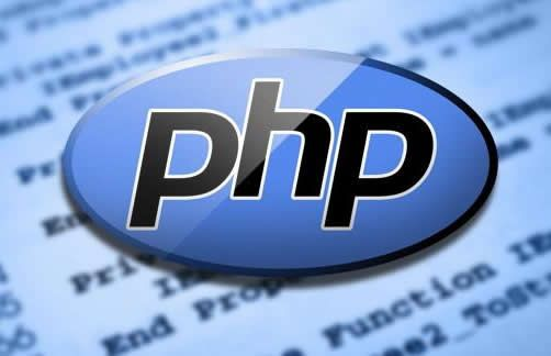 做旅游网站用PHP语言程序好还是用ASP的好?该如何选择