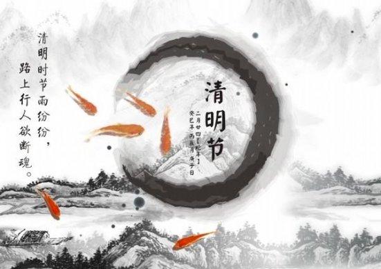 张家界鼎尖网络2018清明节不放假通知