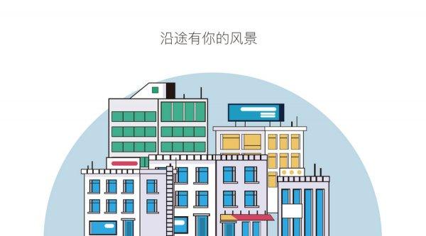 张家界旅游网站建设,鼎尖网络的优势在哪里
