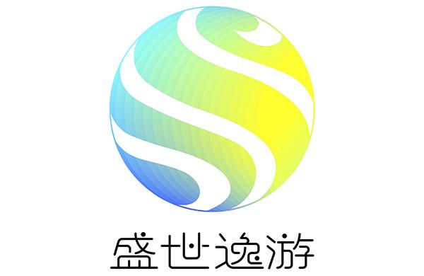 【签约】张家界盛世逸游国际旅行社有限公司