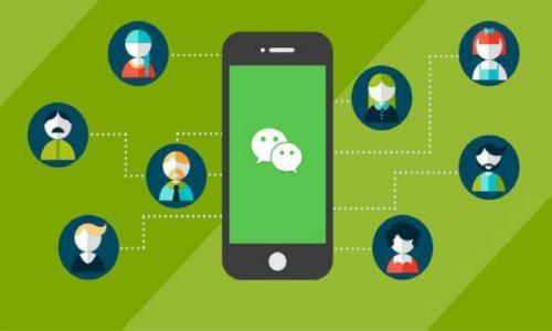微信加好友统计,让您清楚访客是通过什么关键词找到你落地页的