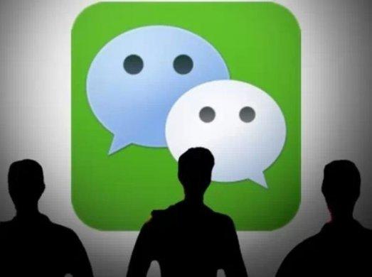 手机app监测微信加好友数量功能即将上线