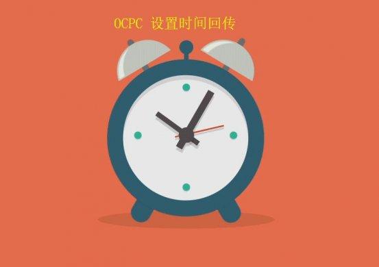 百度OCPC_api高级回传_设置复制时间限制回传数据