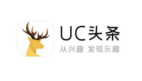 阿里汇川-UC信息流-OCPC-API回传接口配置方法