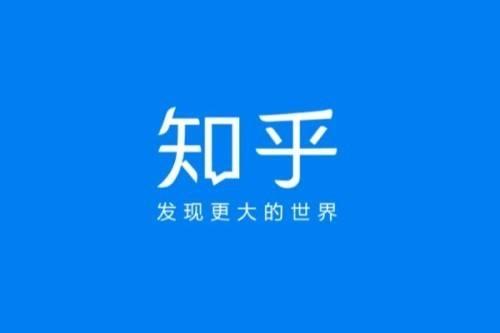 ZHIhu知乎推广API回传_配置_联调方法