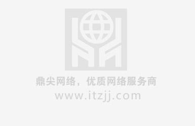 张家界中国旅行社股份有限公司官方网站案例